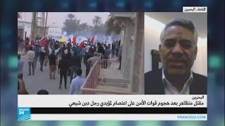 مقتل متظاهر بعد هجوم قوات الأمن على معتصمين في البحرين
