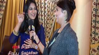 Singer Shwetha Mohan Interview