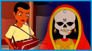 Thakurmar Jhuli | Bhoot Bunglow | Bengali Stories For Children | Bengali Moral Stories for Kids