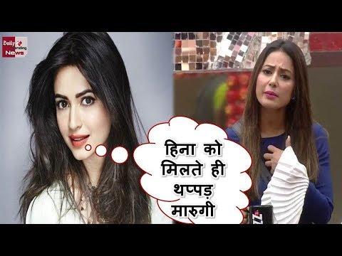 Xxx Mp4 Bigg Boss 11 हिना को थप्पड़ मारना चाहती है ये एक्ट्रेस Kriti Kharbanda Want To Slap Hina Khan 3gp Sex