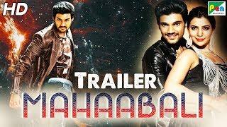 Mahaabali Official Trailer | Bellamkonda Sreenivas, Samantha | Releasing 23rd June On #PenMovies