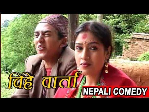 Xxx Mp4 Bihe Barta बिहे बार्ता Nepali Comedy Video Dhurmus Suntali Comedy 3gp Sex