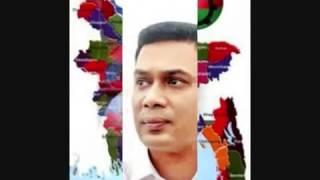 Tareq Zia BNP Song