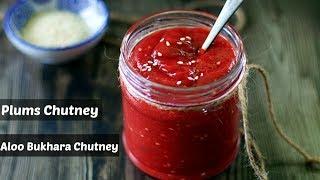 Indian Spiced Healthy Plum Chutney | Aloo Bukhara Chutney | Aloo bukharay ki Chatni |