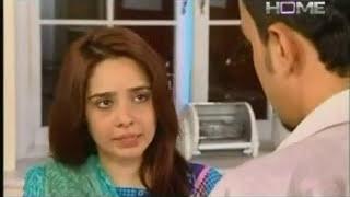 Juggan Old Drama PTV Home | 2012.