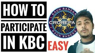 कौन बनेगा करोड़पति में कैसे भाग ले | How to join kbc 2017