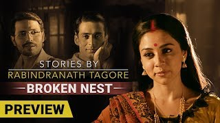 Stories By Rabindranath Tagore | The Broken Nest - Preview
