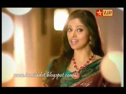 Thangamayil Gold Jewellery Actress Nathiya Tamil TVC ADVT தங்கமயில்