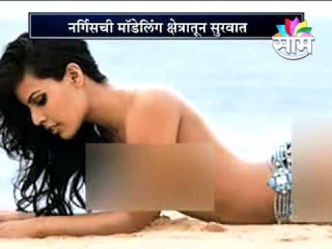 Xxx Mp4 Nargis Fakiri S Sexy Look In Hot Photo Shoot 3gp Sex