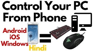 Turn your Phone into A Keyboard and Mouse | Control PC from Android or iPhone