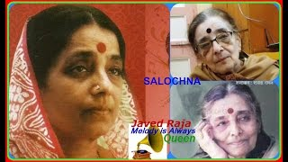 ~SALOCHANA KADAM~Film~LAAL DUPATTA-(1948)-Jahan Koyi Na Ho-[ Best Original 78 RPM Version ]