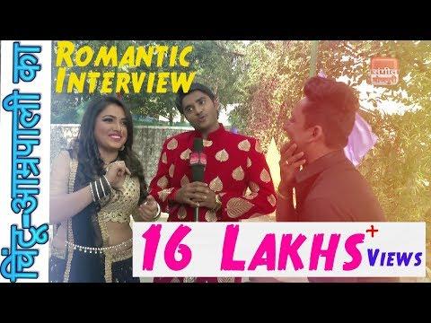 Xxx Mp4 चिंटू के साथ रोमांस करना है Amrapali Dubey Pradeep R Pandey Dilwale रोमांटिक Interview Aashi के साथ 3gp Sex