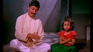 HAALALLADARU HAAKU  || DEVATHA MANUSHYA || DR  RAJKUMAR, GEETHA