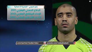 زهير لعروبي حارس أحد يوضح الفرق بين الدوري المغربي والدوري السعودي