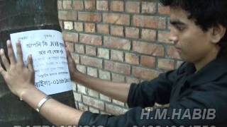 MLM Bangla short-film