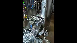 Tea Packing Machine (S P Industries)
