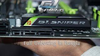 Gigabyte G1 Sniper B7 Gaming motherboard full unboxing