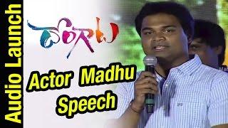 Actor Madhu Speech | Dongaata Movie Audio Launch | Lakshmi Manchu | Adivi Sesh