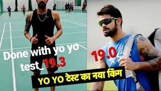 This 'Unknown' Indian cricketer beat Virat Kohli in Yo-Yo Test | Sports Tak