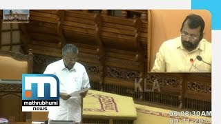 Solar report Tabled In House; Oommen Chandy, Office Guilty| Part 1 |Mathrubhumi New