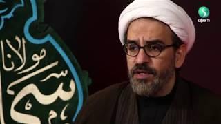 Imam Musa Kadhim (as) | Sheikh Mirza Abbas