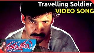 Travelling Soldier Video Song || Thammudu Movie || Pawan Kalyan, Preeti Jhangiani