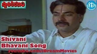 Shivani Bhavani Song - Swati Kiranam Movie Songs -  Mammootty - Radhika - Master Manjunath