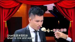 Thai english VS Japanese english in Mcdonalds simulation