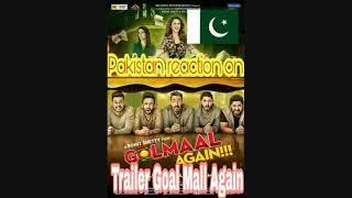 Pakistan React indian new Bollywood movie Trailer Goal Mall Again 2017