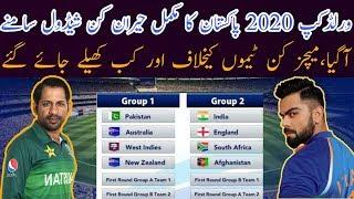 Pakiatan Team Shedule Date & Time World Cup 2020   Mussiab Sports  