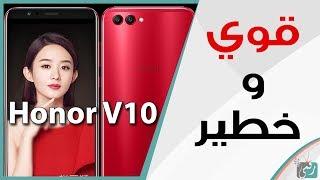 هواوي هونر في 10 | Huawei Honor V10 | مواصفات قوية وسعر منافس