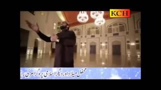 Sari duniya pul sakdi ay shehr madina pulda nai by Qari Shahid Mehmood Qadri