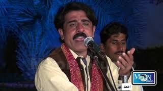 Rizwan Shahzad Teda Sher Choor Wsoon New Album  Moon Studio Pakistan 2017