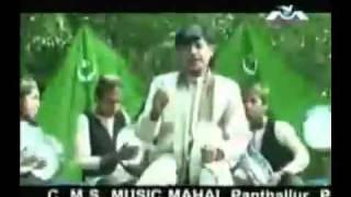YouTube - muslim leage songs 2009 iuml kalanad..flv