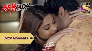 Your Favorite Character | Maya And Arjun's Cozy Moments | Beyhadh