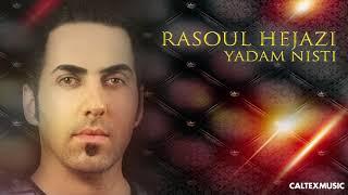 Rasoul Hejazi  - Yadam Nisti  (Official Track) | رسول حجازی - یادم نیستی