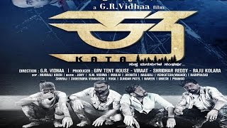 New Movie Trailers 2016 | Kata Kannada New Movie | Official Trailer| G.R.Vidhaa