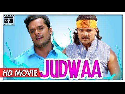 Xxx Mp4 Judwaa Full Movie Khesari Lal Yadav New Bhojpuri Full Movie 2018 Nav Bhojpuri 3gp Sex