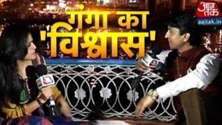 Interview With AAP Leader, Kumar Vishwas