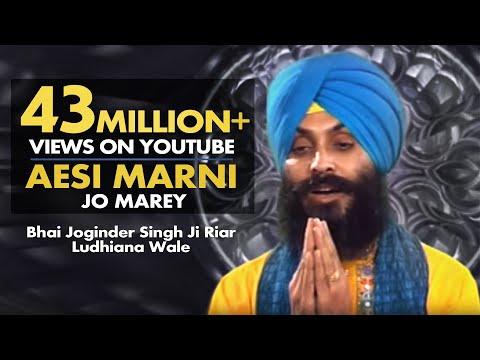 Xxx Mp4 Aesi Marni Jo Marey Bhai Joginder Singh Ji Riar Amritt Saagar Shabad Gurbani Kirtan 3gp Sex
