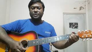 Mon Majhi Re Guitar lesson (Chords)