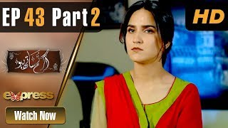 Drama | Agar Tum Saath Ho - Episode 43 Part 2 | Express Entertainment Dramas | Humayun Ashraf