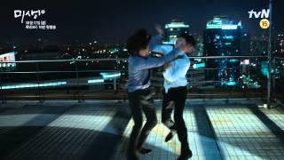 Misaeng - Trailer