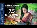 Touching Story Of A House Wife | Assamese short film - A New Dawn (Eti Notun Prabhat)