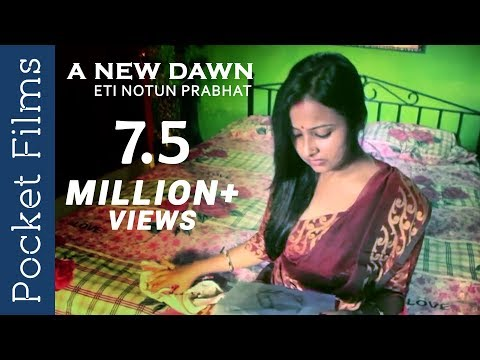 Xxx Mp4 Touching Story Of A House Wife Assamese Short Film A New Dawn Eti Notun Prabhat 3gp Sex