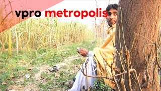 Hiding in the bushes to watch porn in Pakistan - vpro Metropolis
