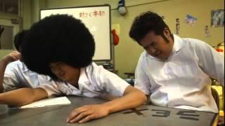 放課後アフロ田中「合コン会議」の回
