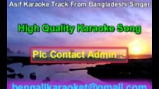 Khoma Kore Dio Amake Karaoke Asif Bangladeshi Album Song