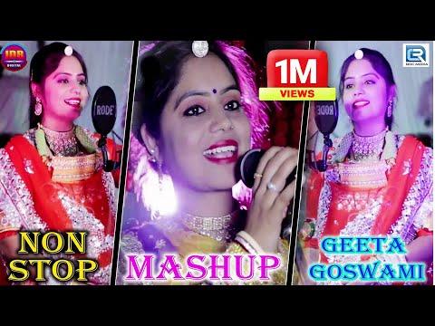 Xxx Mp4 Geeta Goswami NONSTOP Mashup Vivah Songs 2018 Rajasthani Super Hit Vivah Geet 3gp Sex