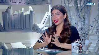 Aqareb Al Sa3a - Reem El Baroudy  | برنامج عقارب الساعة - ريم البارودي- الحلقة الكاملة